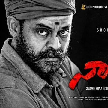 Narappa Movie First Look Posters Download (1080p, 4K)